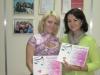 Анна Замятина и Мария Самофалова-участники семинара по Базовуму курсу макияжа
